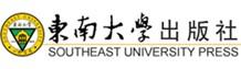 东南大学出版社